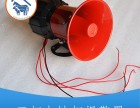 三相电缺相报警器 三相电断相报警器北京现货供应