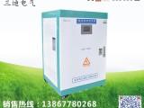 浙江三迪离网家用太阳能光伏发电系统三相415V逆变电源