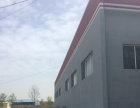 (null) 冀衡路工业新区 厂房 2300平米