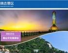 南昌去海南三亚旅游团较新玩法报价多少钱 海南双飞5日-超值全包游