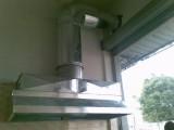 玉环清港宏达通风设备,厨房排烟,厂房通风油烟净化器