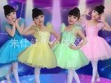 六一儿童舞蹈裙演出舞蹈服女童亮片蓬蓬纱裙少儿幼儿公主裙表演服