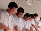 淄博蒸包油条土豆粉酸辣粉营养粥早点营养师快餐特色小吃培训