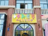 黄陂色彩逗豆儿童摄影新店开业855元热卖套系