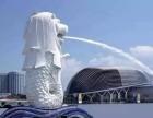 新加坡黄卡签证