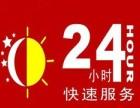 百度搜索%巜南昌伊莱克斯冰箱网站(各区域)售后服务总部电话