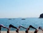 9.4日零基础全日制瑜伽教练班开课,抓紧时间报名啦