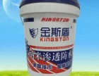 长沙供应商-纳米渗透防水剂价格