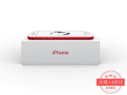 西宁实体店分期苹果7首付多少在哪可以办理