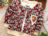 童开衫 14年冬季新款童装 厂家直销小童外套 韩版热销不倒绒开衫