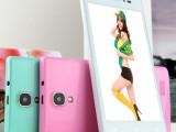国产新款热销 正品行货 华凌V015C  4.7英寸  智能手机