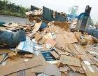 上门回收废纸废铁铜铝旧电器,各种废品高价回收