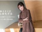 韩版毛衣低价批发新款时尚毛衣库存订单尾货毛衣清仓处理一手货源