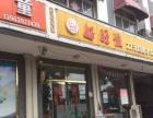 胶南泊里镇中心街餐馆转让