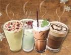 品牌果汁饮品加盟 夏日创业果汁饮品加盟哪家好