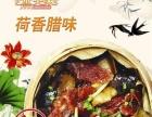 蒸式快餐店加盟-本小利大,纯利可达61.24%
