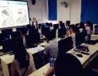 青岛Java培训 云计算培训 UI设计培训课程