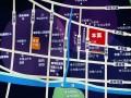华盛国际广场10-60m 财富旺铺,投资首选