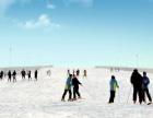 邯郸赵王欢乐谷滑雪场
