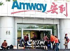 武汉新洲有没有安利正规店铺武汉安利直营店咨询热线和售后服务