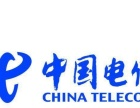 重庆电信宽带,主城区都可以办理 巴南区不办