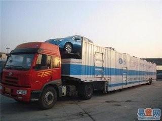 长沙轿车托运公司/私家车托运/二手车托运免费提车