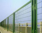 东莞专业麻涌铁网围栏 麻涌防护网 麻涌铁丝网隔墙
