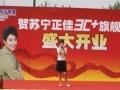 滨州开业庆典,舞台灯光,设备租赁