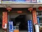 炎陵县十都镇惠民电脑维修监控安装打印复印手机刷机贴膜上门服务