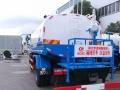 转让 洒水车厂家直销3至20吨洒水车可定制