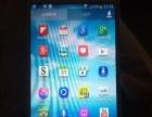 【搞定了】出部三星巨屏手机6.3寸高清屏