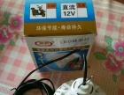 20W.LED灯,可用电瓶12V至100V,也可以直插电动车