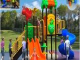石家庄 儿童滑梯组合 大型户外滑梯组合 多功能组合滑梯