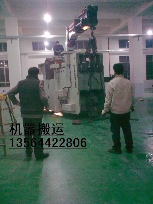 上海闵行区汽车吊出租 漕河泾16吨汽车吊出租 广告牌移位吊装