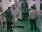 上海南汇区吊车出租 康桥35吨吊车出租 厂房拆除吊装定位