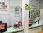 光纤宽带 南京电信免费办理480包年全南京市超优惠