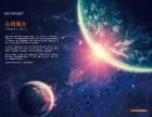 青岛宣传片拍摄 青岛三维动画公司 工程动画 天文数字