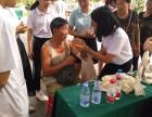 广东有幸之家智能养老,健康管理助力养老行业新方向