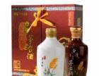 礼品价格实惠又体面过人的台湾金门高粱酒
