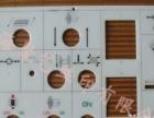 承接丝印腐蚀标牌铭牌机械面板电器面板制作加工印刷