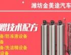辽宁防冻液设备厂家,防冻液设备价格,潍坊金美途