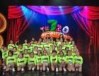 成寿寺附近中国中国舞成人民族舞少儿舞蹈考级培训