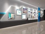 长春文化墙 企业形象墙 公司背景墙 办公室标识标牌 展板展架