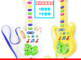 厂家直销批发灯光音乐电子吉他 电子琴 婴幼儿童早教启蒙玩具618