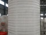 20吨塑料储罐厂家直销
