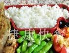 黄岛职工餐配送 营养 卫生 餐厅食堂承包