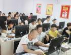 临沂罗庄电子商务培训中心