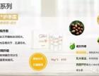 武汉汉阳区安利护肤产品哪有卖的汉阳区安利专柜具体位置