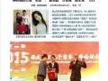 丹东创业项目--丹东婚庆网,丹东婚庆行业导航