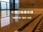 酒店石材保养广州韦尔狄值得国际酒店的信赖认可